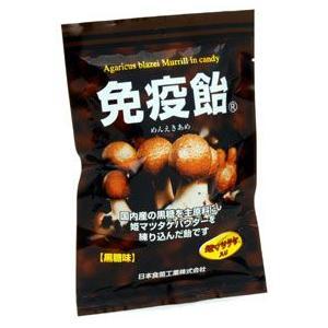 免疫飴 5袋セット(70g/1袋)ヒメマツタケ入り/日本食菌工業/姫マツタケ|choice-ippinkan