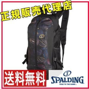 <即日出荷>スポルディング ケイジャー ブラックボール 40-007BKB SPALDING バスケットボールバッグ CAGER バスケットリュック 40007BKB|choice-ippinkan