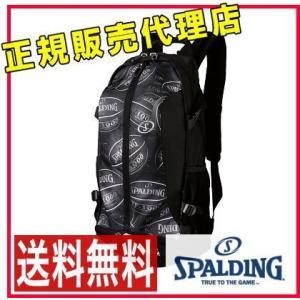 <即日出荷>スポルディング ケイジャー ボールプリント(40-007BP)SPALDING/CAGER/バスケットボールバッグ/バスケットリュック/40007BP|choice-ippinkan