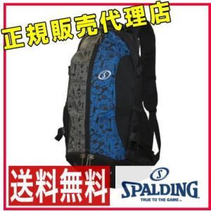 スポルディング ケイジャー グラフィティブルー(40-007GB)SPALDING/CAGER/バスケットボールバッグ/バスケットリュック/40007GB