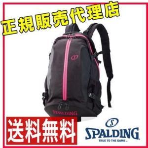 スポルディング ケイジャー コーラル(ピンク)40-007PK SPALDING CAGER バスケットボールバッグ バスケットリュック バックパック 40007PK|choice-ippinkan