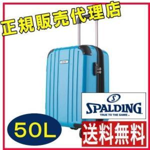 スポルディング ダブルホイールキャリー ブルー SP-0704-55 SPALDING キャリーケース スーツケース 拡張ファスナー(50L+7L)3日間用|choice-ippinkan