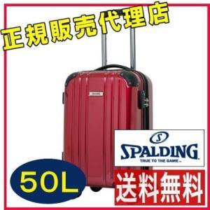 スポルディング ダブルホイールキャリー ワイン SP-0704-55 SPALDING キャリーケース スーツケース 拡張ファスナー(50L+7L)3日間用|choice-ippinkan