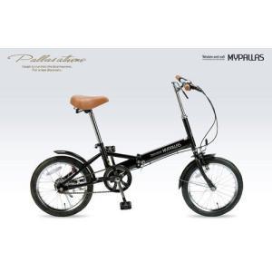 折りたたみ自転車16インチ My Pallas/マイパラス M-101-BK ブラック(折畳み自転車/折畳自転車/M101BK)|choice-ippinkan