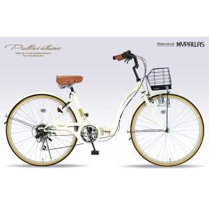 折りたたみ自転車26インチ マイパラス M-506-IV アイボリー(My Pallas/折畳タウンサイクル/折畳レディサイクル/6段変速/6SP/折畳み自転車/折畳自転車/M506IV)|choice-ippinkan
