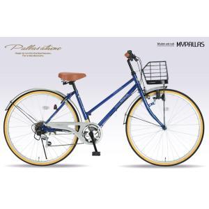 シティサイクル26インチ マイパラス M-501-BL ブルー(My Pallas/シティーサイクル/シマノ製6段変速/6SP/自転車/M501BL)|choice-ippinkan