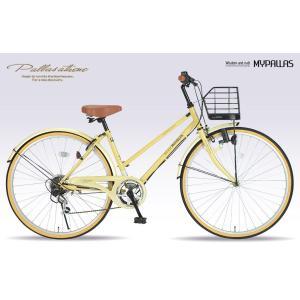シティサイクル26インチ マイパラス M-501-NA ナチュラル(My Pallas/シティーサイクル/シマノ製6段変速/6SP/自転車/M501NA)|choice-ippinkan