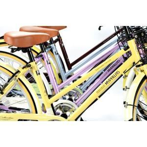 シティサイクル26インチ マイパラス M-501-NA ナチュラル(My Pallas/シティーサイクル/シマノ製6段変速/6SP/自転車/M501NA)|choice-ippinkan|02