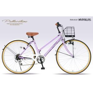 シティサイクル26インチ マイパラス M-501-OC オーキッド(My Pallas/シティーサイクル/シマノ製6段変速/6SP/自転車/M501OC)|choice-ippinkan