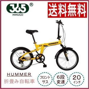 MG-HM206 ハマー折畳み自転車20インチ HUMMER...