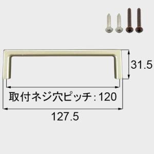 部品名 : LKクローゼット・玄関収納角型把手セット 商品コード : NZZZ188 色 : シャイ...