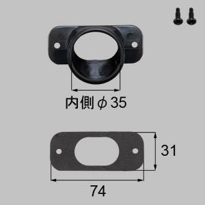 T-V831-PTAB 送料込み LIXIL リクシル トステム エクステリア テラス屋根 雨樋 アタッチメント T-V831-PTAB