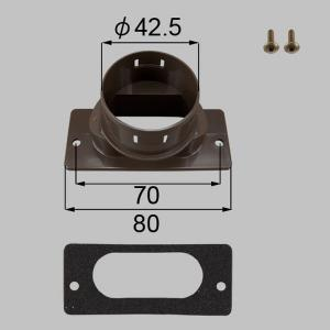 YTAB520 送料込み LIXIL リクシル トステム エクステリア テラス屋根 雨樋 アタッチメント YTAB520
