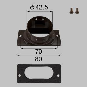 YTAG520 送料込み LIXIL リクシル トステム エクステリア テラス屋根 雨樋 アタッチメント YTAG520