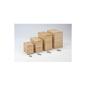 桐の逸品シリーズ「桐子モダン」 米びつ  5kg用 12103 choiceippinkanselect