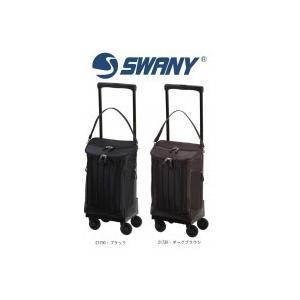 SWANY スワニー ウォーキングバッグ D-217 リニーエ L21 |choiceippinkanselect