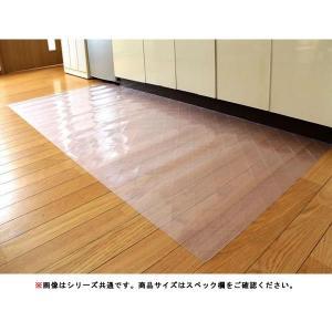 DPF(ダイヤプラスフィルム) キルト柄透明キッチンマット 80cm×270cm choiceippinkanselect