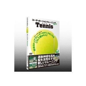 コーディネーショントレーニング in SPORTS テニス|choiceippinkanselect