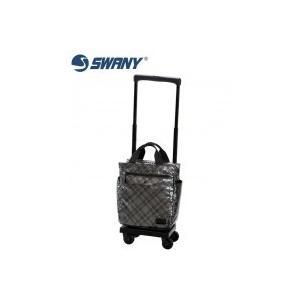 SWANY スワニー ウォーキングバッグ D-233 タルタン シルバーチェック M18 12L・23301|choiceippinkanselect
