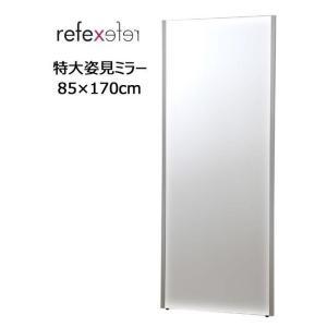REFEX(リフェクス) 割れない軽量フィルムミラー 特大姿見ミラー 85×170cm S・シルバーアングル NRM-7|choiceippinkanselect
