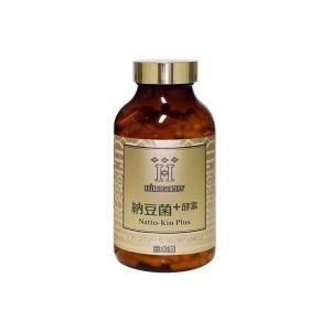 HiROSOPHY ヒロソフィー 納豆菌プラス 270粒|choiceippinkanselect