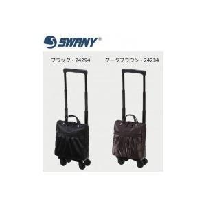 SWANY スワニー ウォーキングバッグ D-242 クレーペ 4輪ストッパー付 TS15 |choiceippinkanselect