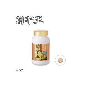 リフレ 菊芋王 サプリメント 139.5g(300mg×465粒)|choiceippinkanselect