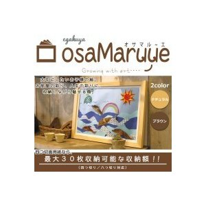 egakuya osaMaruue オサマルーエ osa-001 |choiceippinkanselect
