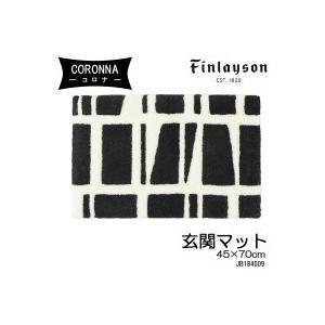 Finlayson(フィンレイソン) 北欧デザイン 玄関マット CORONNA(コロナ) 45×70cm BK・ブラック JB184509|choiceippinkanselect