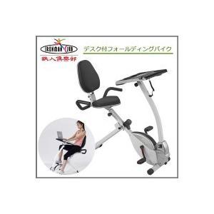 IMC-61 鉄人倶楽部(IRONMAN CLUB) デスク付フォールディングバイク|choiceippinkanselect