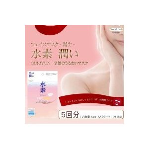 水潤(SUI-JYUN) 至福のうるおいマスク 5回分(内容量20mlマスクシート1枚×5)|choiceippinkanselect