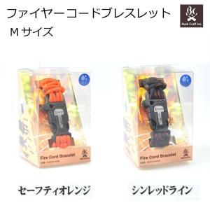 BushCraft ブッシュクラフト ファイヤーコードブレスレット Mサイズ 02-03-550f-0013 セーフティーオレンジ choiceippinkanselect