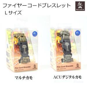 BushCraft ブッシュクラフト ファイヤーコードブレスレット Lサイズ  choiceippinkanselect