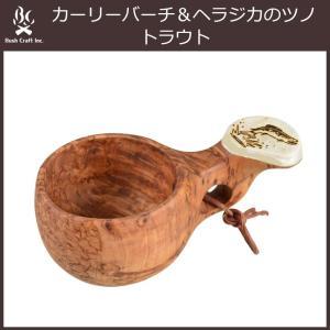 BushCraft ブッシュクラフト バーチククサシリーズ(木製マグカップ) カーリーバーチ&ヘラジカのツノ トラウト choiceippinkanselect