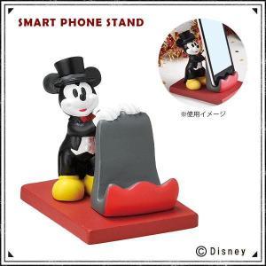 セトクラフト Disney スマホスタンド(マジシャン/ミッキー) SD-6266-250卓上携帯 スタンド choiceippinkanselect