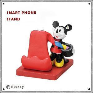 セトクラフト Disney スマホスタンド(マジシャン/ミニー) SD-6267-250卓上携帯スタンド choiceippinkanselect