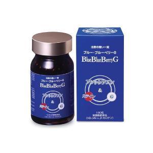 緑応科学 ブルー・ブルーベリーG 180球(約60日分)|choiceippinkanselect