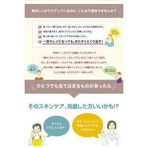 ネクア 薬用アクネ ウォッシュフォーム(洗顔フォーム) 100g (医薬部外品) choiceippinkanselect 03