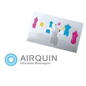 AIRQUIN(エアキン) ビニール製マネキン Main Body |choiceippinkanselect|03