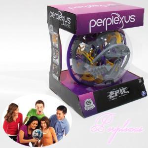 PERPLEXUS パープレクサス エピック = 送料432円から (ot) 立体パズル 上級 Spin Master 3D立体迷路 知育玩具 =