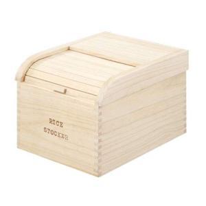 ぼん家具 米びつ 米櫃 10kg 桐製 米入れ ライスストッカー ライスキーパー おしゃれ Bタイプ