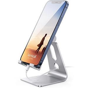 Lomicall スマホ スタンド ホルダー 角度調整可能 携帯電話卓上スタンド : 卓上 充電スタ...