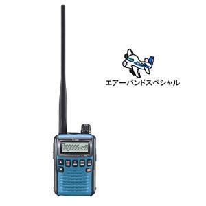 アイコム 広帯域ハンディレシーバー IC-R6 BLUE メタリックブルー【エアーバンドスペシャル】の画像