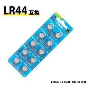 Vinnic LR44 ボタン電池 L1154F AG13 互換 10個入り|choiyaru