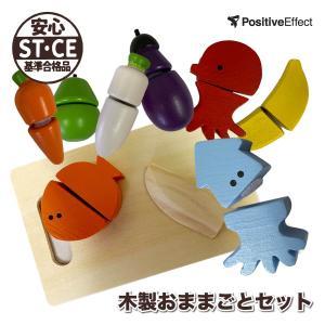 木製のおままごとセットです。 優しい自然素材をつかったおもちゃに触れることで、豊かな心と感情を育てま...