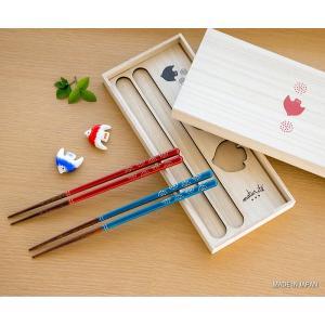 箸 夫婦箸 箸置き おしゃれ ギフト 鳥 北欧 結婚祝い 贈り物 縁起物 木箱入 「花鳥」