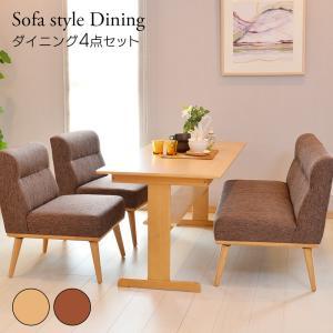 【サイズ】 テーブル:幅150×奥行65×高さ63cm 1Pソファ:幅54×奥行62×高さ71cm(...