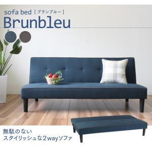 リクライニング ソファーベッド sofa bed 3人掛け 3P シングル ファブリック 脚付マットレス 『ブランブルー』【新生活】の写真