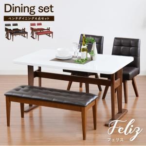 【サイズ】 テーブル:幅135x奥行80x高さ70cm チェア:幅44×奥行57×高さ84cm(座面...