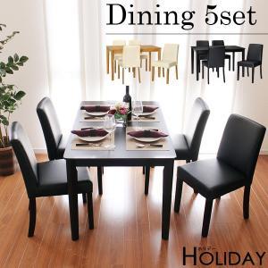 ダイニングテーブルセット 4人用 5点 木製 チェア完成品 食卓 モダン 「ホリデー」